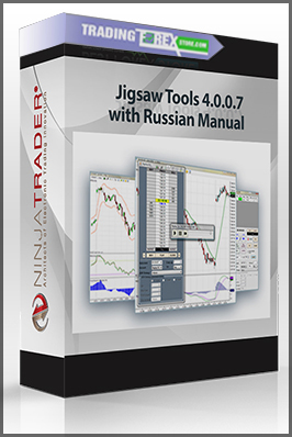 Jigsaw Tools 4.0.0.7 with Russian Manual