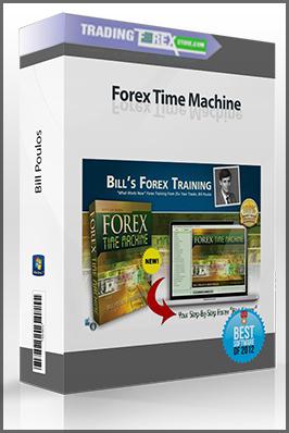 Forex trade machine