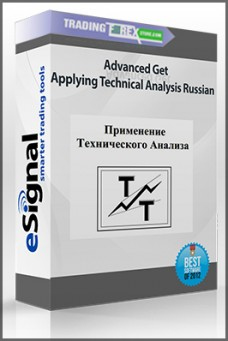 Advanced Get – Applying Technical Analysis Russian