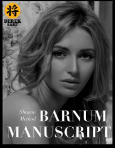 Derek Rake – The Bamum Manuscript