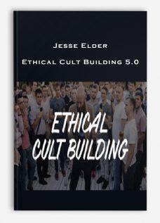 Ethical Cult Building 5.0 by Jesse Elder